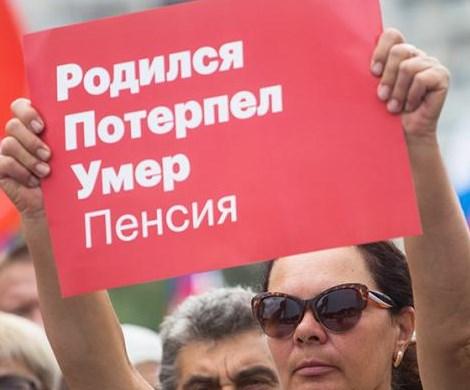 «Неожиданная реакция»: Силуанов сделал странное заявление о пенсионной реформе