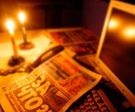 «Ночью надо спать»: россиянам предложили отключать электричество по ночам