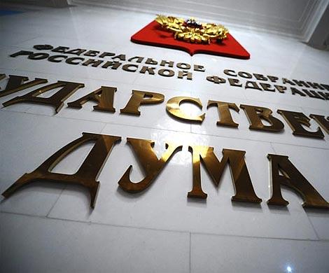 «Единая Россия» получит конституционное большинство в государственной думе - специалисты