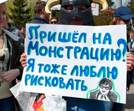 Новосибирцам согласовали «Монстрацию»