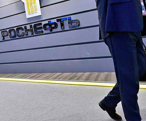 Новым партнером «Роснефти» в Китае стала «дочка» госфонда