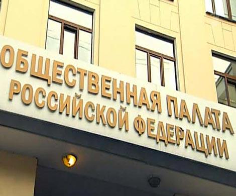 Александр Бречалов готов оставить пост секретаря Общественной палаты