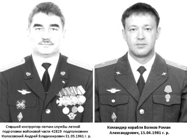 Утрата ориентировки могла стать предпосылкой крушения Ту-154 под Сочи