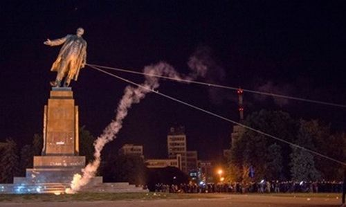 Официальный Киев: «Это всё российский самопиар»