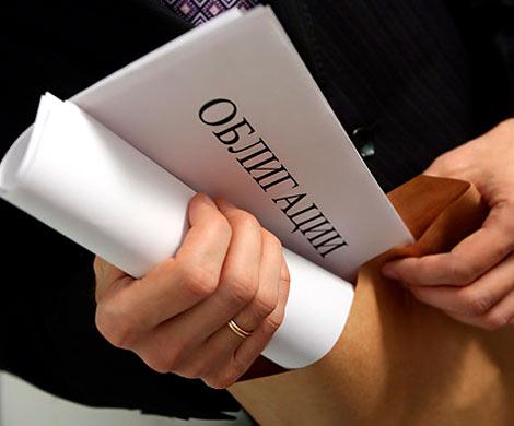 «ВТБ 24» готовится квыпуску ипотечных облигаций для населения— Задорнов