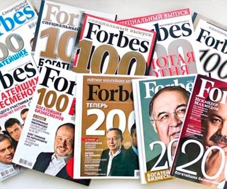 Опубликован список 200 богатейших россиян
