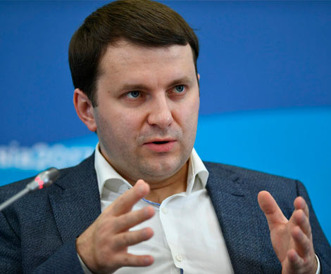 Орешкин рассказал о будущем налогового режима для смозанятых