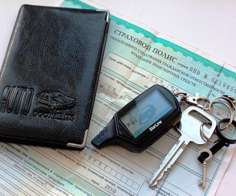 ОНФ выявил в Карачаево-Черкесии нарушения при выдаче таксистам полисов ОСАГО страховыми компаниями