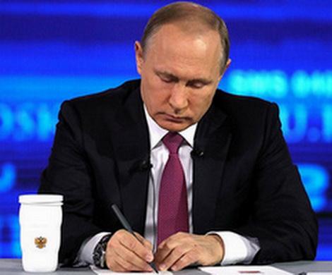 Путин признался, что буквально недавно унего родился 2-ой внук