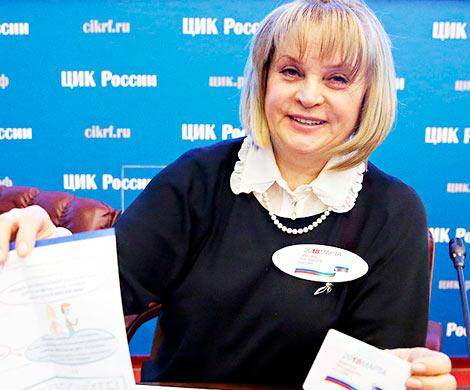 В РФ с18декабря официально стартовала президентская избирательная компания