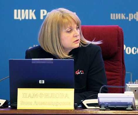 Памфилова рассказала о предвыборных нарушениях в Якутии
