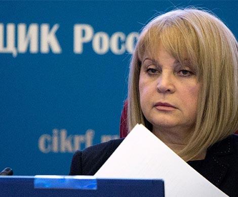 Элла Памфилова пообещала коренные перемены вЦИК