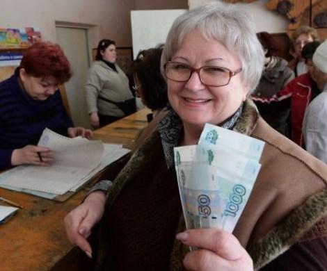 Пенсии повысят еще раз: Минтруд неожиданно предложил новую индексацию