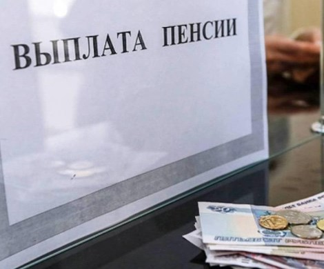 Пенсионерам готовят «сюрпризы»: Госдума займется предпенсионерами с начала года