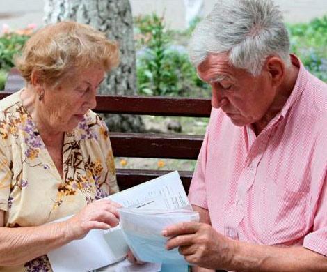 В Российской Федерации назвали регионы ссамым высоким уровнем поддержки пенсионной реформы