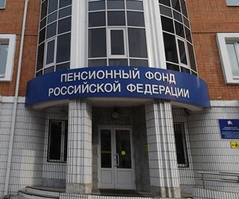 Пенсии граждан России впадут взависимость от государственного бюджета — Плоды пенсионной реформы