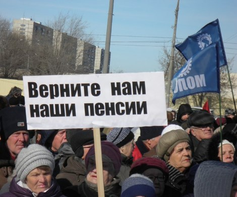 Пенсионных баллов всем не хватит: многих россиян заставят работать всю жизнь