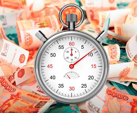 Первый займ бесплатно: обзор 8 акций от МФО