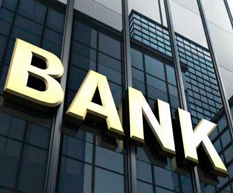 Питерский и московский банки остались без лицензий