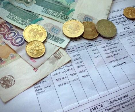 Платежки за ЖКХ станут меньше: Госдума готова помочь россиянам