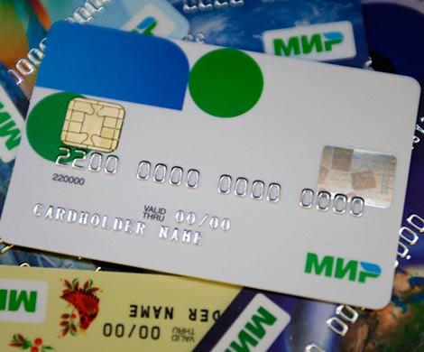 """Платежная система """"Мир"""" запустит оплату покупок при помощи скана лица"""