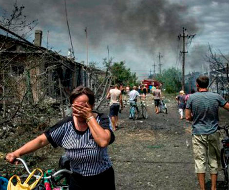 МИД Украины: Российская Федерация развязывает горячую войну наДонбассе