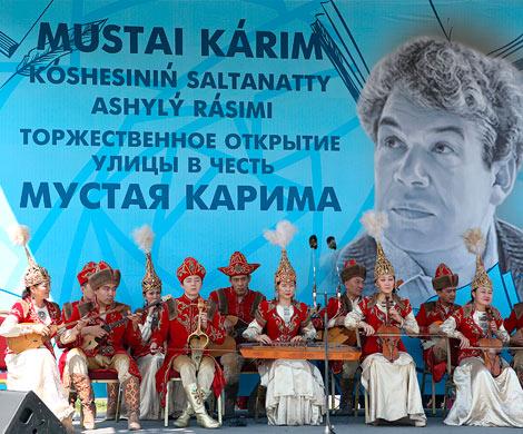 По улице поэта: Мустая Карима почитают в Казахстане