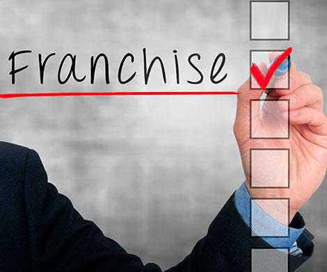 Почему не запускается бизнес после покупки франшизы?
