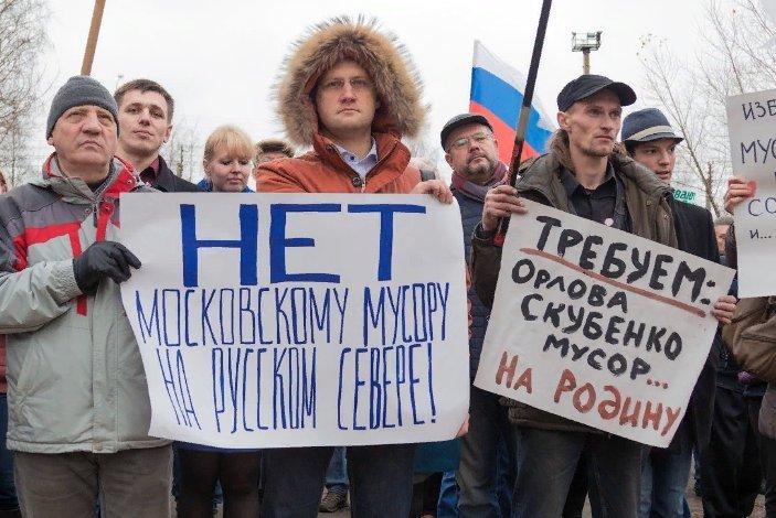 Почему в России не решается мусорная проблема?
