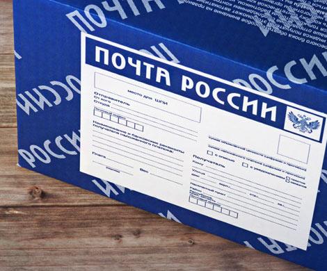 Почта России - новая порция обещаний