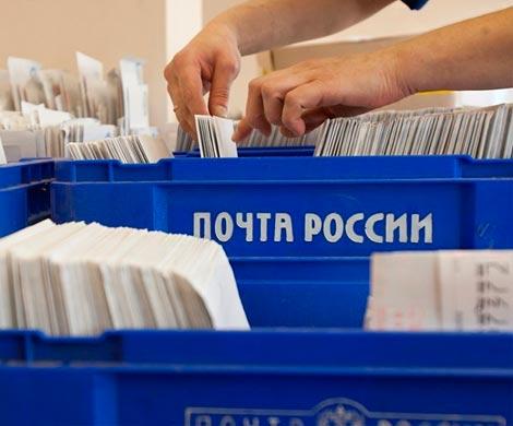 Государственная дума впервом чтении приняла законодательный проект ореорганизации Почты РФ