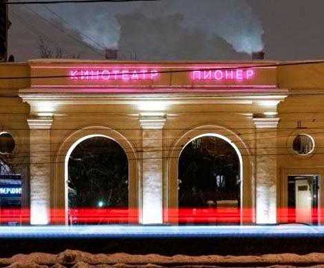 Минкультуры отозвало связанный со«Смертью Сталина» иск против «Пионера»