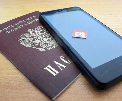 Покажите паспорт: россиянам хотят ограничить покупку SIM-карт
