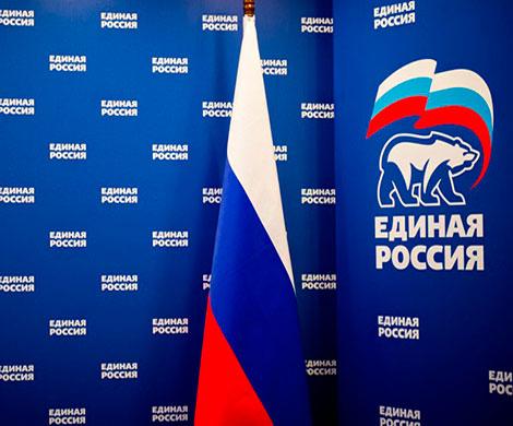 «Единая Россия» не обидит госкомпании