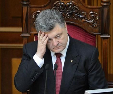 Порошенко отказался от Крыма: Киев уничтожил единственный документ об украинской принадлежности Крыма