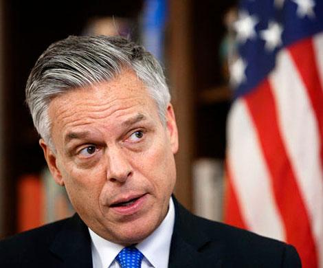 Посол США отказался от участия в ПМЭФ