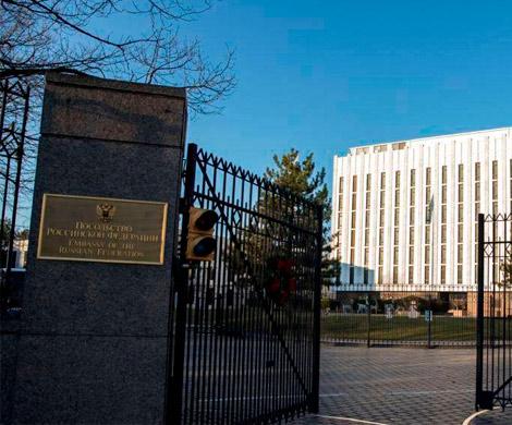 Мыневламывались вгенконсульство Российской Федерации вСан-Франциско— Госдеп