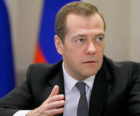 Медведев призвал разрешить ситуацию вРАН максимально оперативно