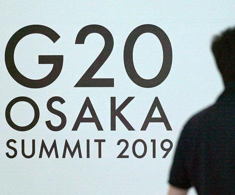 Приоритеты США на повестке саммита G20: миграция, торговля, Иран и климат