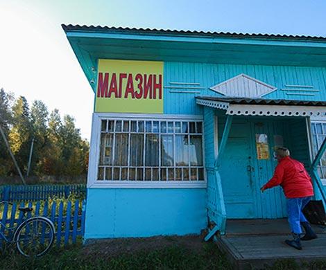 В русских селах продуктовая корзина оказалась дороже, чем в столице России