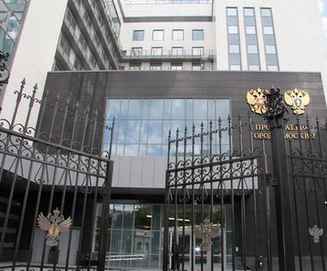Прокуратура рекомендует москвичам не митинговать в субботу