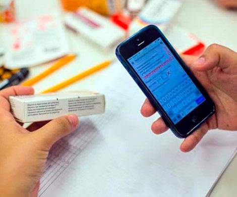 В Российской Федерации запустят мобильное приложение для проверки фармацевтических средств