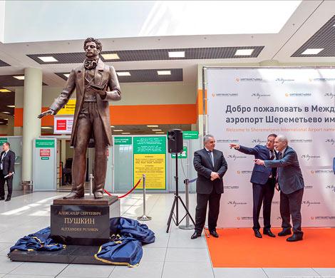 Пушкин — наше все: 220-летие «Солнца русской поэзии»