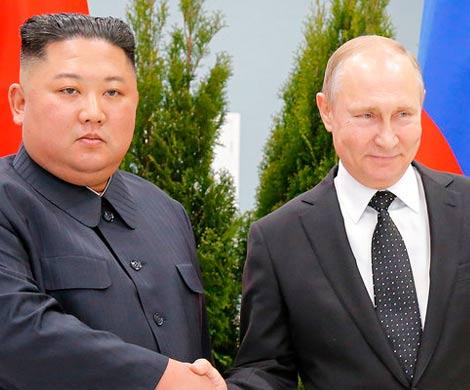 Путин и Ким Чен Ын проговорили два часа