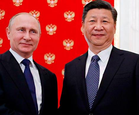 СиЦзиньпин назвал отношения междуРФ иКитая лучшими завсю историю