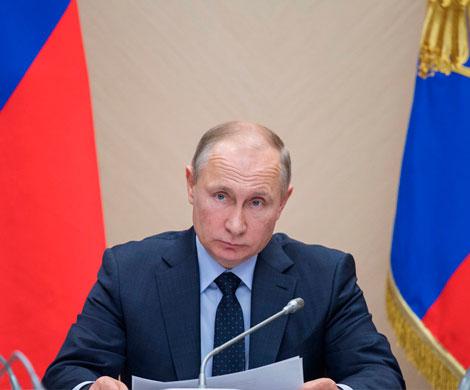 Путин: нужен прорыв, на раскачку времени нет
