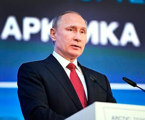 putin oboznachil osnovnye zadachi rossii v arktike Основным приоритетом РФ является защита природы Севера— Путин