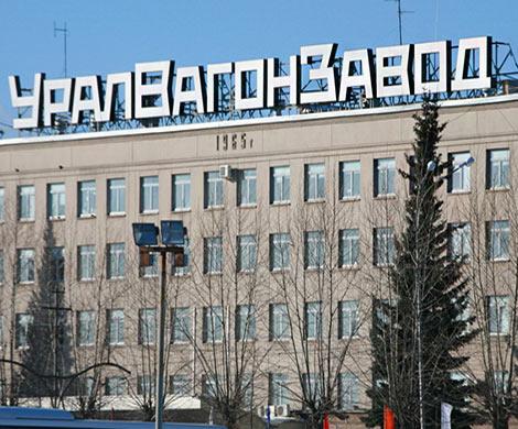 Стал известен основной кандидат напост руководителя «Уралвагонзавода»