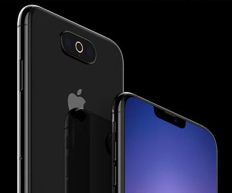 Рассекречен окончательный дизайн нового iPhone