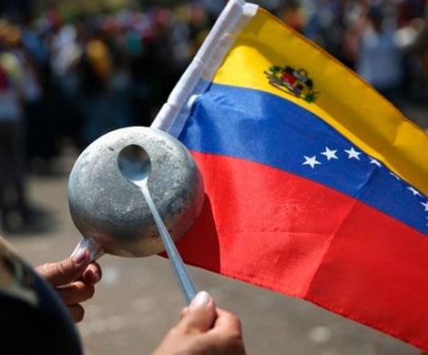 Расследование «Века»: конец венесуэльского наркосоциализма